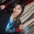 سماح 22 سنة | ليبيا(بنغازي) | ترغب في الزواج و التعارف