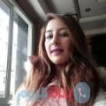 أريج من دمشق أرقام بنات واتساب