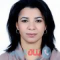 هنودة من القاهرة أرقام بنات واتساب