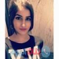 حفصة من دمشق أرقام بنات واتساب