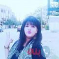 عزلان من قرية عالي أرقام بنات واتساب