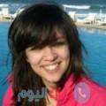 فاتنة 28 سنة | تونس(بنزرت) | ترغب في الزواج و التعارف