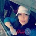 بسمة من بنغازي أرقام بنات واتساب