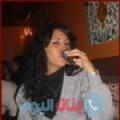 يمنى 33 سنة | تونس(بنزرت) | ترغب في الزواج و التعارف