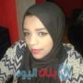 صوفي من ولاد تارس أرقام بنات واتساب