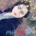 مريم من قرية عالي أرقام بنات واتساب