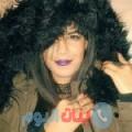 لميس من دمشق أرقام بنات واتساب