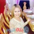 فايزة 26 سنة | تونس(بنزرت) | ترغب في الزواج و التعارف