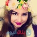 جهاد من قرية عالي أرقام بنات واتساب