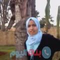 سرية من القاهرة أرقام بنات واتساب