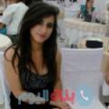 لمياء من بنغازي أرقام بنات واتساب