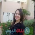 غفران من بنغازي أرقام بنات واتساب