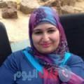 أميمة 32 سنة | السعودية(الرفاع الغربي) | ترغب في الزواج و التعارف