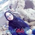 إشراف من محافظة سلفيت أرقام بنات واتساب