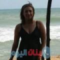 رباب 30 سنة | تونس(بنزرت) | ترغب في الزواج و التعارف