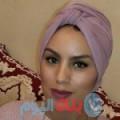 هناء 25 سنة   مصر(القاهرة)   ترغب في الزواج و التعارف
