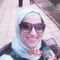 سوو من محافظة سلفيت أرقام بنات واتساب