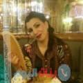 نزهة 37 سنة | مصر(القاهرة) | ترغب في الزواج و التعارف