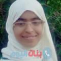 جوهرة من دبي أرقام بنات واتساب