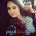 أميمة من القاهرة أرقام بنات واتساب