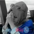 لميس 35 سنة | قطر(الوكرة) | ترغب في الزواج و التعارف