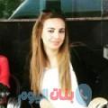 صفاء من دمشق أرقام بنات واتساب