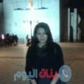 صبرينة من القاهرة أرقام بنات واتساب