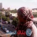 نضال من دمشق أرقام بنات واتساب