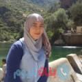 راشة من محافظة سلفيت أرقام بنات واتساب