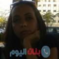 شيمة من بنغازي أرقام بنات واتساب