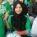 سعدية من دمشق أرقام بنات واتساب