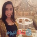 ريهام من دمشق أرقام بنات واتساب
