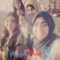 شهد من دمشق أرقام بنات واتساب