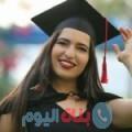 شادية من محافظة سلفيت أرقام بنات واتساب
