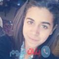 مجدة من القاهرة أرقام بنات واتساب