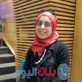 حنين من بنغازي أرقام بنات واتساب