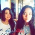 محبوبة من ولاد تارس أرقام بنات واتساب