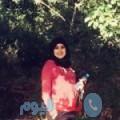 غيثة 34 سنة | ليبيا(بنغازي) | ترغب في الزواج و التعارف