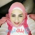 جهاد من محافظة سلفيت أرقام بنات واتساب