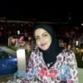 ريم من بنغازي أرقام بنات واتساب