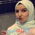 تاتيانة من دبي أرقام بنات واتساب