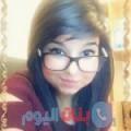 فاتن 21 سنة | البحرين(قرية عالي) | ترغب في الزواج و التعارف