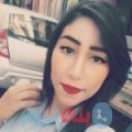 ميرنة من دمشق أرقام بنات واتساب