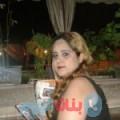نفيسة من دمشق أرقام بنات واتساب