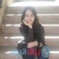شيماء من دمشق أرقام بنات واتساب