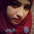 إشراق من القاهرة أرقام بنات واتساب