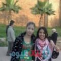 ميرال من دمشق أرقام بنات واتساب