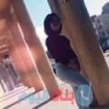 ميرة من محافظة سلفيت أرقام بنات واتساب