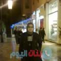 أماني 28 سنة | فلسطين(محافظة سلفيت) | ترغب في الزواج و التعارف