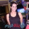 ميساء 29 سنة | لبنان(البترون) | ترغب في الزواج و التعارف